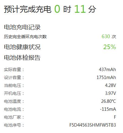 qq%e5%9b%be%e7%89%8720161126103359