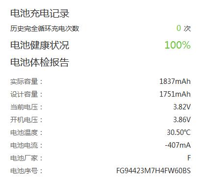 qq%e5%9b%be%e7%89%8720161126103402